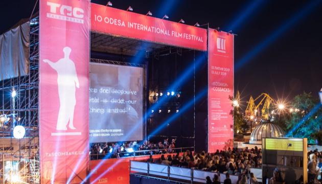 Гран-при ОМКФ разделили украинский и грузинский фильмы