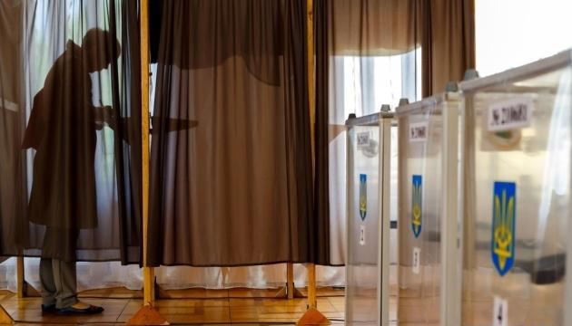 Місцеві вибори у Житомирі: родинний підхід до політики