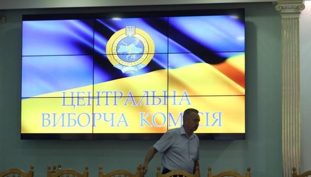 На місцевих виборах акредитовано вже 312 офіційних спостерігачів – ЦВК