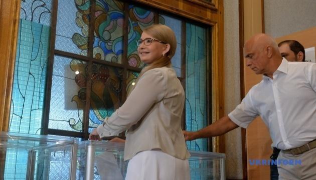Тимошенко проголосовала в Киеве