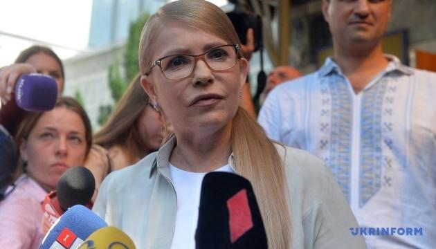 """Тимошенко немає серед кандидатів у прем'єри — представник """"Слуги народу"""""""