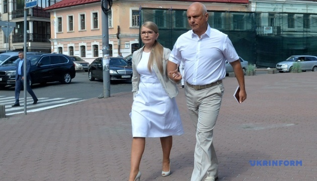 Тимошенко пропустила заседание Рады по семейным обстоятельствам