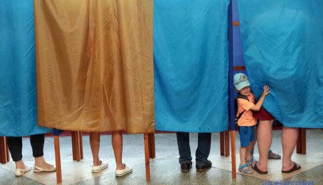 У ЦВК радять йти голосувати з паспортом-книжкою чи ІD-карткою