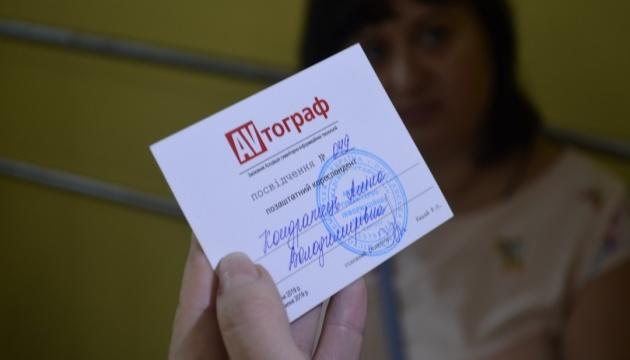 НСЖУ заявляє про псевдожурналістів на виборчих дільницях у Кременчуці