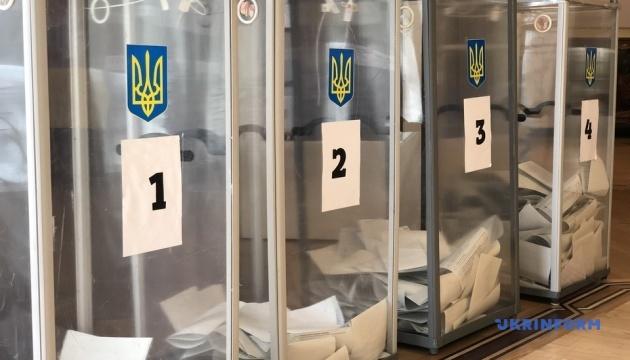 Голосування на виборах до Ради проходить спокійно - ЦВК