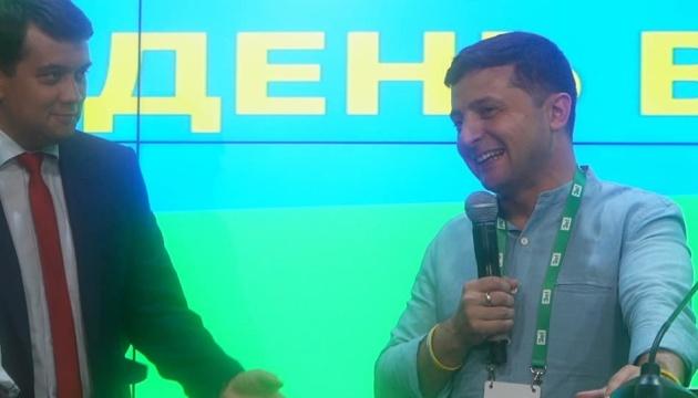 Zelensky: El Siervo del Pueblo invitará con mucho gusto a Golos a la coalición