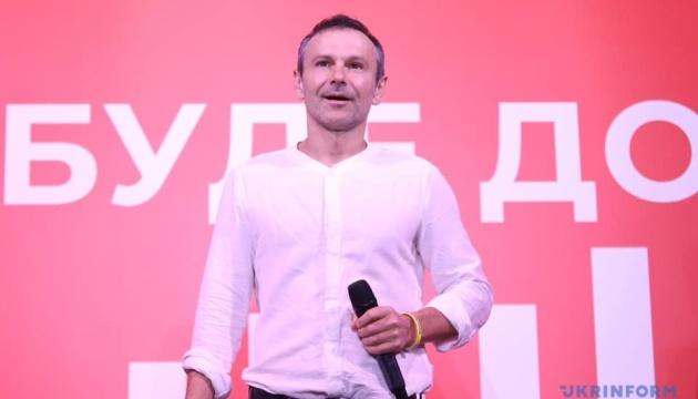 Вакарчук: Треба спростити притягнення депутатів до кримінальної відповідальності