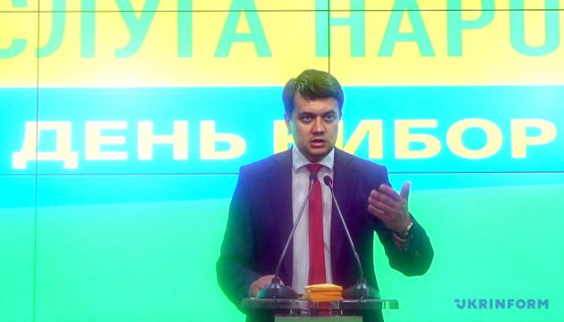No need to talk about coalition now - Razumkov