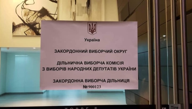 Як українці за кордоном голосували на парламентських виборах