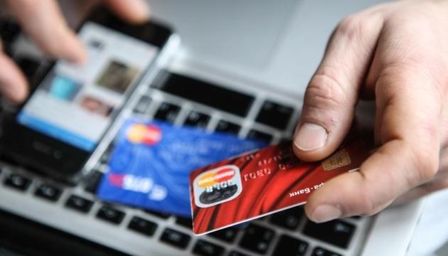 Як працює перший державний онлайн-магазин Prozorro Market?