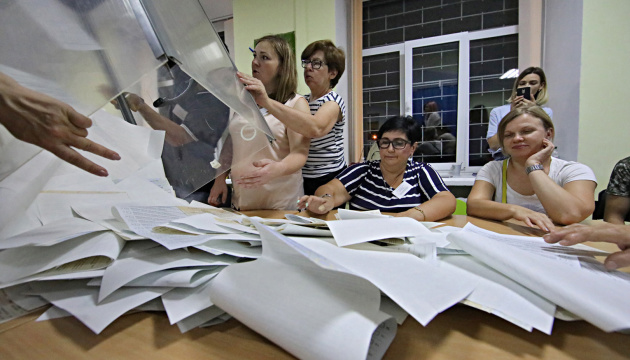 Canadian opposition welcomes Ukraine's parliamentary election results