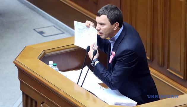 Выборы Рады: на Прикарпатье побеждает соратник Яценюка