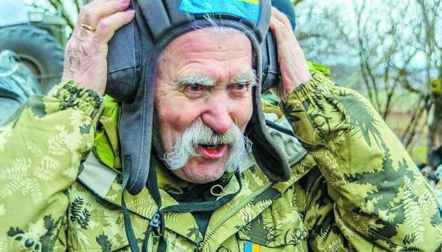 Український політичний в'язень віків. Левко Лук'яненко