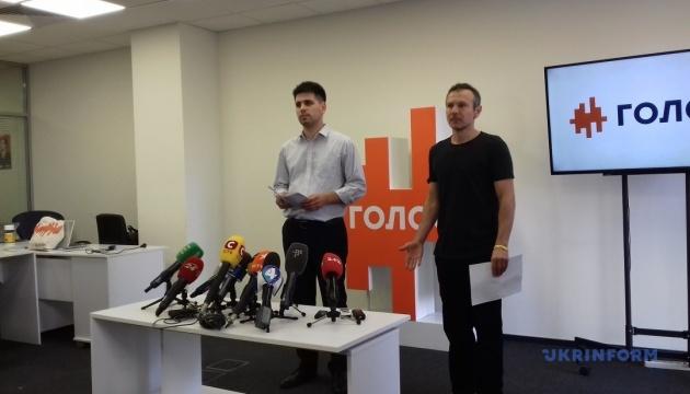Вакарчук заявляет о краже голосов во Львове