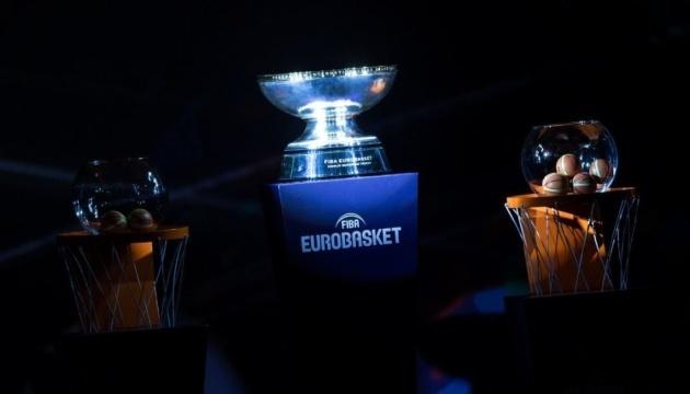Баскетбольные сборные Украины узнали соперников в квалификации Евро-2021
