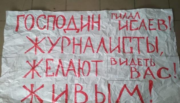 В избиении сына кандидата в депутаты подозревают псевдожурналиста - НСЖУ