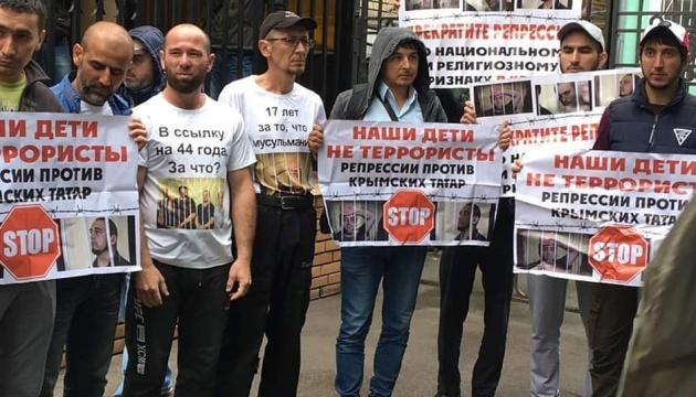 У Криму стартував марафон зі збору грошей для оштрафованих у Москві кримських татар