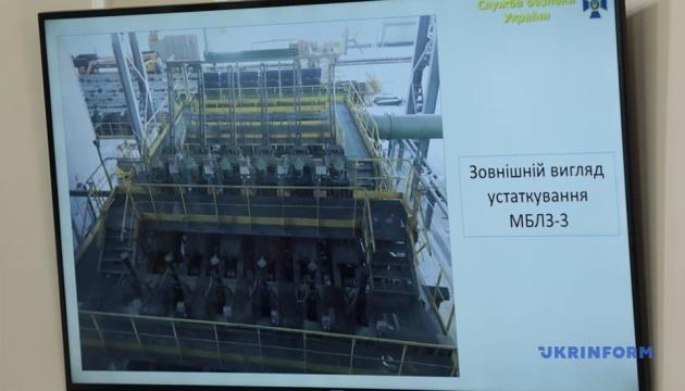 СБУ: На АрселорМиттал Кривой Рог - превышение норм радиации