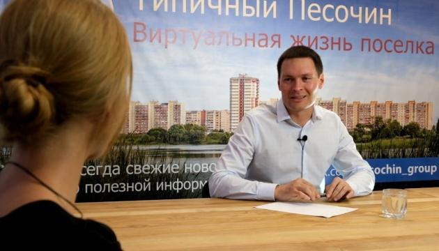 На Харківщині переміг кандидат від