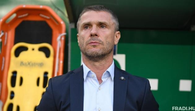 Ребров продовжив контракт з угорським ФК