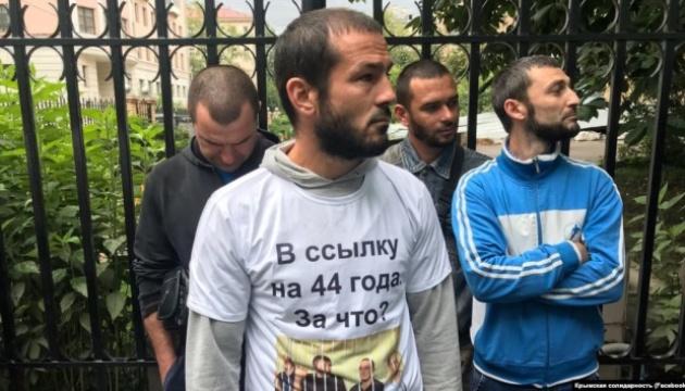 Справи кримських татар, затриманих біля Верховного суду Росії, розглянуть 29 липня
