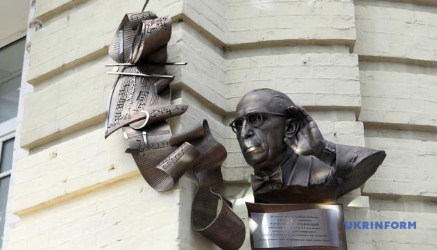 В Киеве открыли первый артобьект в честь композитора Стравинского