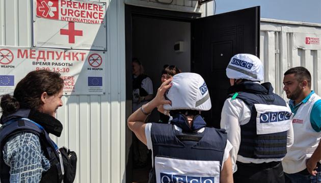 Делегація ПА ОБСЄ відвідала Маріуполь