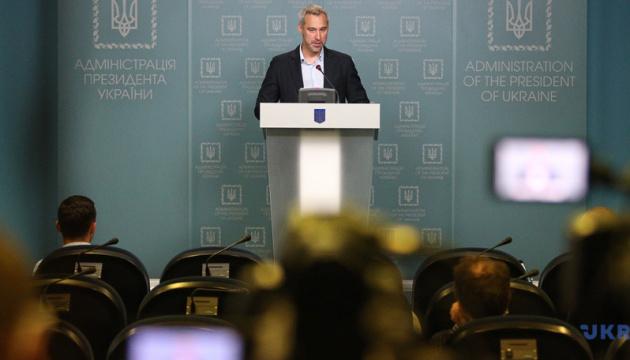 Рябошапка сказал, кто будет расследовать хищения в Укроборонпроме