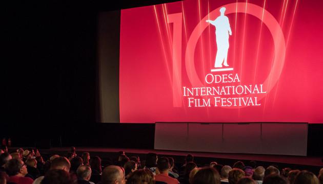 Отцы и дети: Заметки с Одесского кинофестиваля