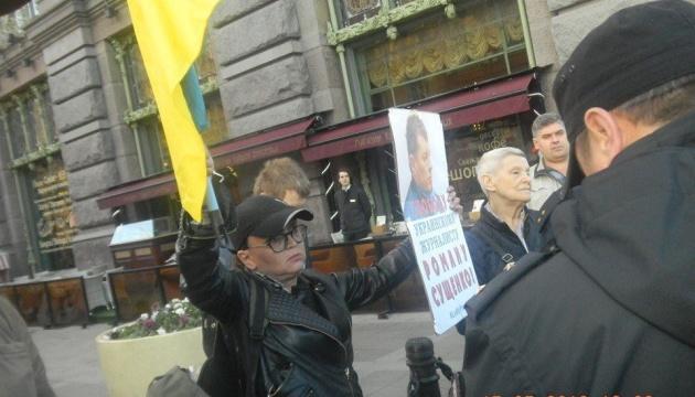 Убитая в Санкт-Петербурге активистка требовала освобождения Сущенко
