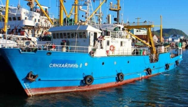 КНДР затримала російське судно
