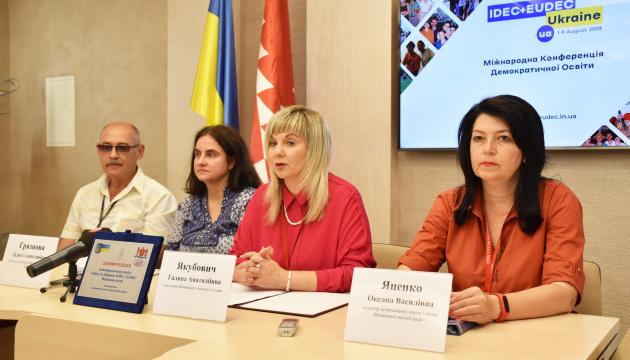 Вінниця прийматиме Міжнародну конференція демократичних шкіл IDEC і EUDEC