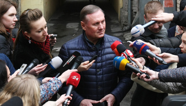 Суд відпустив Єфремова з-під домашнього арешту