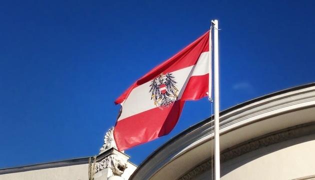 Austria to support Ukraine on path towards reforms