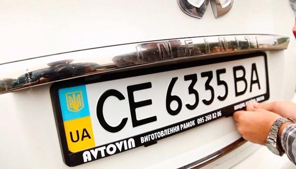В Україні розширили перелік платних автомобільних номерів