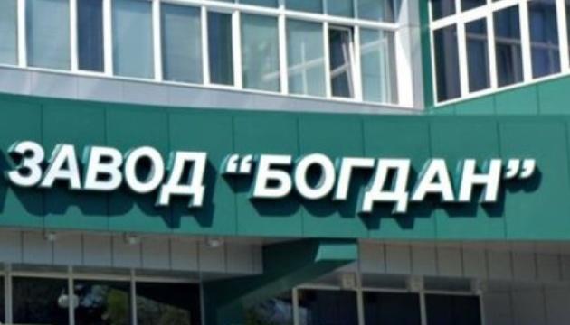 """Корпорація """"Богдан"""" поскаржилась G7 через обшуки НАБУ"""