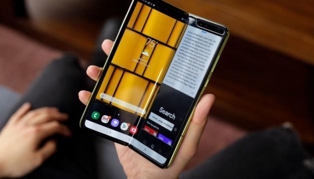 Samsung назвала період випуску Galaxy Fold на ринок