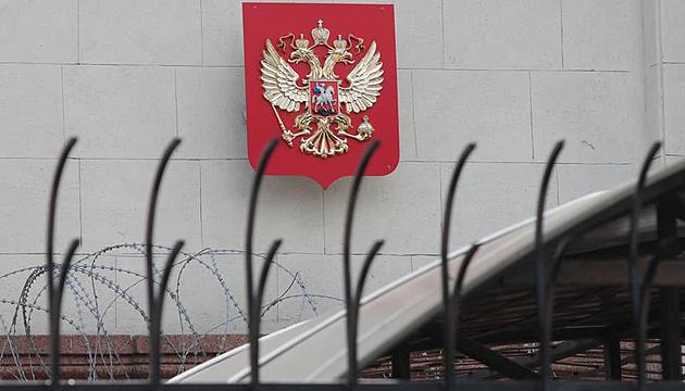 Russland verhängt Sanktionen gegen 43 ukrainische Parlamentsabgeordnete