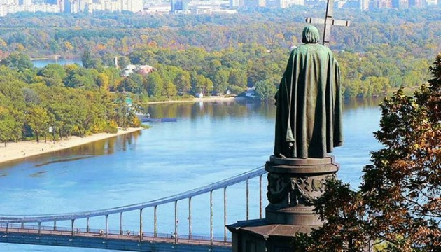 В Угорщині пройде вечір українського мистецтва до Дня Хрещення Київської Русі - України