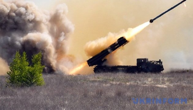 Ukraine tests Vilkha multiple launch rocket system