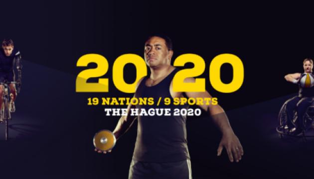 Тестування на Ігри Нескорених відбудуться у столиці 27 липня