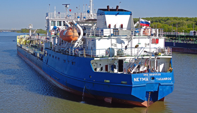 Ukrainian court arrests Russian tanker Neyma