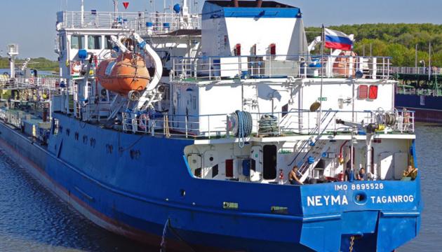 SBU detains Russian tanker that blocked Ukrainian ships in Kerch Strait