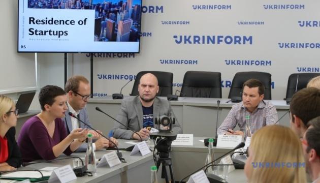 Яку підтримку в Україні може отримати стартап?