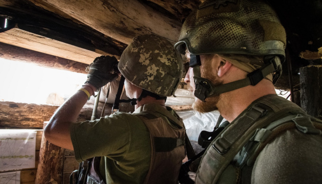 Invaders violated ceasefire in Donbas 11 times over past day