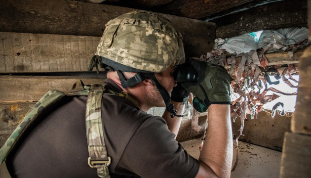 Invaders violated ceasefire in Donbas 13 times over past day