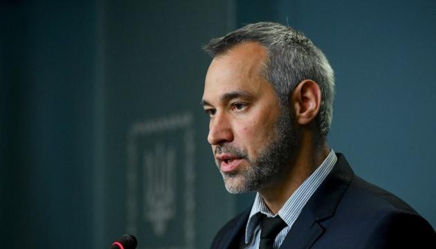 Генпрокуратура не будет преследовать политических оппонентов - Рябошапка