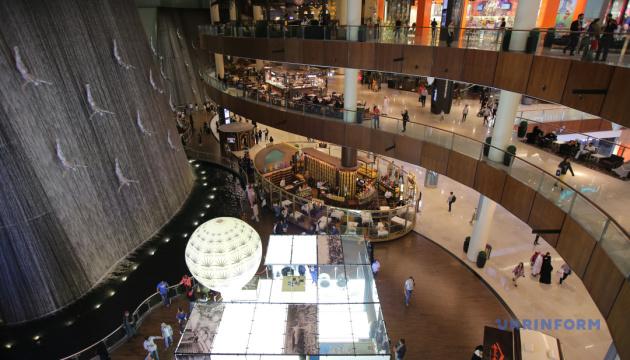 В Дубае теперь можно зарегистрироваться на рейс в торговом центре