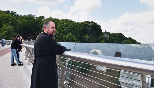 Перше хрещення – з часів святого Володимира, друге хрещення – Томос