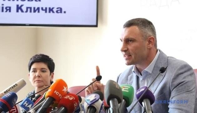 """КМДА готова надати слідству всі документи щодо """"скляного"""" мосту - Кличко"""